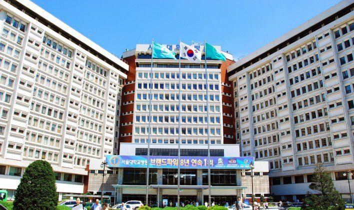 Seoul National University na Coreia do Sul