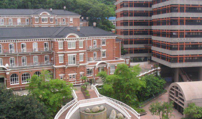 The University of Hong Kong na China