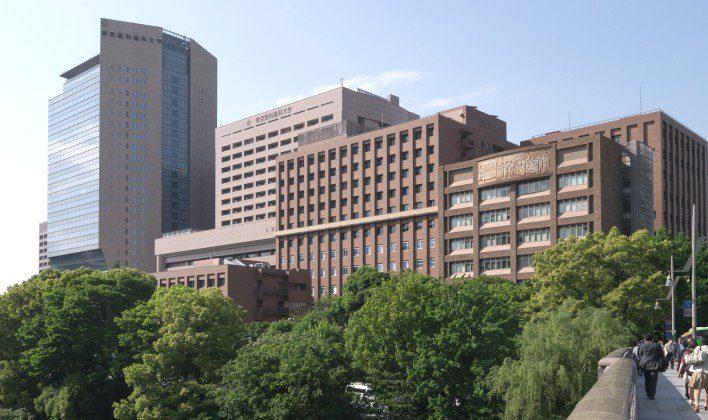 Tokyo Medical and Dental University (TMDU) no Japão